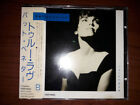 PAT BENATAR True Love TOCP-6662 CD JAPAN NEW