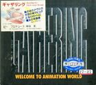 AKIRA JIMBO Gathering Welcome To Animation World CD JAPAN 1991