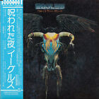 TIGERTAILZ Wazbones JAPAN CD PHCR-1361 1995 NEW