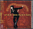 PAT BENATAR Gravity's Rainbow TOCP-7600 CD JAPAN NEW