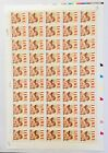 Love Stamps Cherub 32 MNH sheet of 50 Issued in 1995