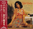 THE DELLS Give Your Baby A Standing Ovation WMC5-236 CD JAPAN 1990 OBI
