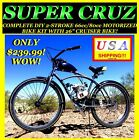 USA SELLER 2018 SUPER CRUZ 50 80 CC GAS MOTOR  26 BIKE SCOOTER MOPED KIT DIY