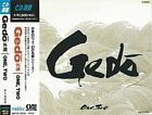 GEDO One, Two JAPAN CD MECR-30019 1996 NEW