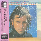 CHRISTOPHER RAINBOW Home Of The Brave UICY-93250 CD JAPAN 2007 OBI
