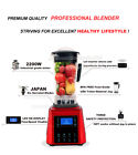Digital Touchpad Blender Automatically Program 3HP Blender Mixer Juicer