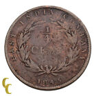 1845 Straits Settlement East India Company (1826 - 1858) 1/4 Cent KM #1 VG Cond.