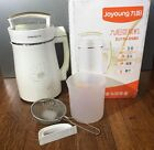 Joyoung Soy Milk Grains Jam Juice DJ13U-D08D Automatic Cleaning Function