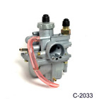 new Carburetor for Geely Qingqi 50cc Scooter 2 Stroke Carb 20mm b2 C 2033