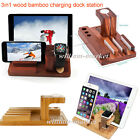 Charge Dock Station Stand Holder For Apple Watch iWatch iPhone 7 Plus i Pad Air2