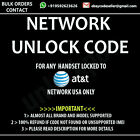 Samsung Galaxy S8 EDGE UNLOCK CODE ATT ATT ONLY NETWORK UNLOCK CODE PIN