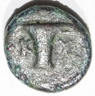 LOT#287 AEOLIS, Kyme. 350-250 BC ( Eagle & Vase). Ancient Greek Coin