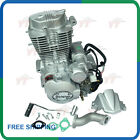 250cc engine Shineray 250CC ATV engine With Reverse air cooled free engine kit
