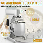 Commercial 30 Quart Food Mixer 1100W Motor Stand Mixer Floor Stainless Steel