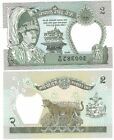 Nepal #29 2 rupees signature #14  X100 pieces UNC