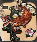Tiger Butterfly and Flower Iron On Embroidered Applique Patch