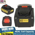 20V 5000mAh MAX Compact Lithium Ion XR Replace Battery Packs For DeWALT DCB205-2