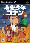 Mirai Shonen Conan JAPAN PlayStation2 2005 NEW