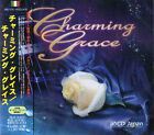 CHARMING GRACE - Charming Grace +1/ New OBI Japan CD 2013 / Hard Rock