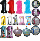 NUMBER 1 ONE FIRST 1ST FIRST BIRTHDAY BALLOON BABY BOY GIRL PARTY SUPPLIES