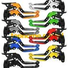 For Suzuki DR650S/SE 1994-2010 Folding Extending Clutch Brake Levers CNC