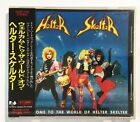 HELTER SKELTER WELCOME TO THE WORLD CD Japan FUN HOUSE 00GD-7103 SAMPLE RARE