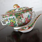 Antique Chinese Qing Rose Medallion Porcelain Covered Double Handle Bowl