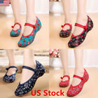 Chinese Old Beijing Women Wedges Embroidered Cloth Shoes Casual Dance Flat Shoes