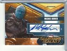 2017 Upper Deck Guardians of the Galaxy Vol. 2 Promo Cards 12