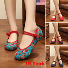 US Women Chinese Old Beijing Wedges Embroidered Cloth Shoes Casual Dance Shoes
