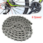 9 Speed Mountain Bike Road Bicycle Chain Sliver for Shimano SRAM Campagnolo UK