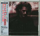 MICHAEL BOLTON The Hunger CD JAPAN 1ST PRESS NEW 32DP-887 s5455