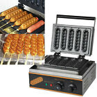 Non-Stick Electric Muffin Hot Dog Lolly Waffle Maker Sausage Baking Machine