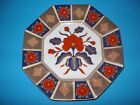 Fitz And Floyd Empress Salad Plate 7 3/4 inch MINT