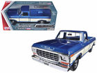 1979 Ford F 150 Diecast 6 PACK Model Collection 79346