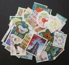 Used lot of 60 mixed all different Japanese stamps off paper nice starter pack