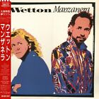 JOHN WETTON, PHIL MANZANERA Wetton / JAPAN CD POCE-19012 2007 xRental