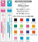 Pentel Sliccies Multi Pen Refill Choose15 Color 0.3 0.4 0.5 Mm Mechanical Pencil