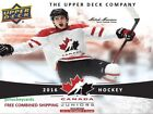 2016 Upper Deck Team Canada Juniors Hockey Cards 13