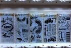 LOT of 5 TIM HOLTZ Clear Stamps JOURNEY ARTFUL THINGS URBAN GRUNGE FRENCH MARKET