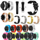 Silicone / Milanese Metal Watch Band For Samsung Gear S3 Fronier Classic 22mm