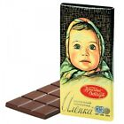 ✔ Russian Milk Chocolate ALYONKA 100g Red October - The best cocoa