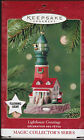 2001 Hallmark Lighthouse Greetings Series Lighted Dated Ornament NIB NEW