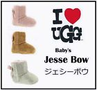 UGG Baby Jesse Bow II Infant Toddler Crib Boot Bootie