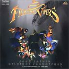 Fighting Vipers Soundtrack . JAPAN CD 1996 NEW