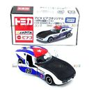 Tomica limited edition Apita Piago Original World Flag Tomica Toyota 2000GT Cuba