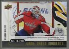 2017-18 Upper Deck Game Dated Moments Hockey Cards 5