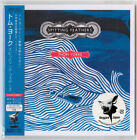 THOM YORKE Spitting Feathers JAPAN CD WPCB-10015 2006 NEW