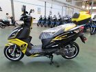 New 150cc Quantum Scooter Moped 55MPH 80MPG Powermax 150cc Free trunk Free S H