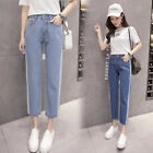 Korean Vintage Womens Boyfriend Striped Straight Loose Denim Cropped Jeans Pants